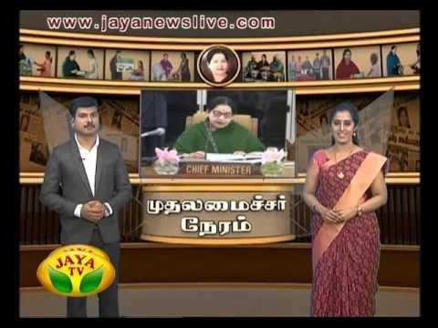 Muthalamaichar Neram 02 03 2016 - JAYAPLUS