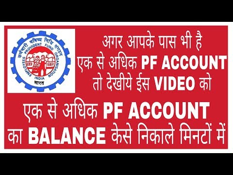 Multiple PF Account Balance Withdraw Process    Easy Steps For Multiple PF Claim    Hindi And Urdu