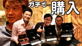 Ch11:【買うシリーズ】超高級時計 フランク ミュラー を脇阪寿一のスタッフが、とんねるずに促されてもいないのに…買うな。いや、買うね!総額400万円超えのガチ購入!