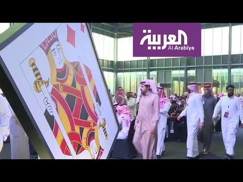 صباح العربية |  سعوديات في بطولة شتاء الرياض للبلوت  - 09:58-2020 / 2 / 16