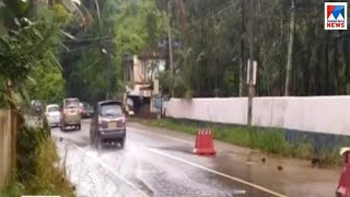 Adoor MC road and KP road