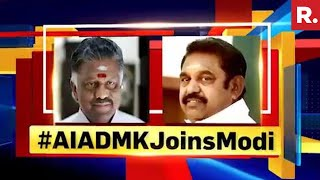 Last Minute Hurdle In The AIADMK Merger