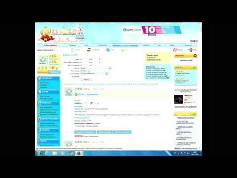 Видео Заработок в интернете реклама на сайте