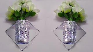 Wall Hanging Flower Vase     Living room wall art     Mirror wall decor    DIY Crafts