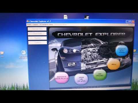 Chevrolet Evanda как подключиться к ЭБУ двигателя, ABS, Airbag, АКПП