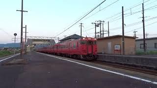 2017年度 松江水郷祭臨時列車 289M キハ47×6連