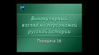 Передача 16. Михаил Ломоносов