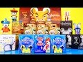 Disney Vinylmations Mega Unboxing The Lion King Little Mermaid Mickey Mouse Collector Toys DCTC