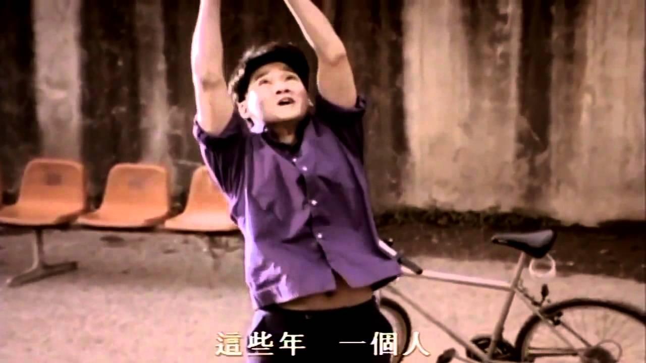 朋友-周華健 - YouTube