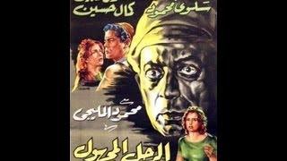 فيلم الرجل المجهول - 1965