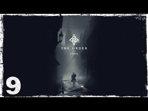 Смотреть прохождение игры [PS4] The Order: 1886. #9: Непростой союз.