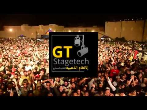 Tekno Live In Muscat Oman 2018