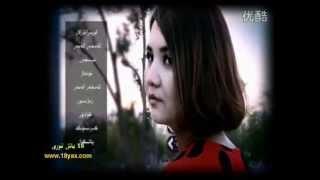 Yalgan Uyghur