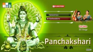 Panchakshari BY Priya Sisters | LORD SHIVA STOTRAS | DEVOTIONAL SONGS-63