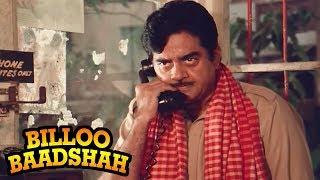 Shatrughan Sinha threatens to Kill Kader Khan - Billoo Badshah Scene