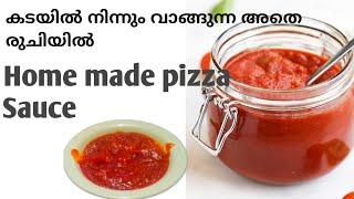 കടയൽ നനന വങങനന അത രചയൽ home made pizza sauce simple recipe Nafris kitchen