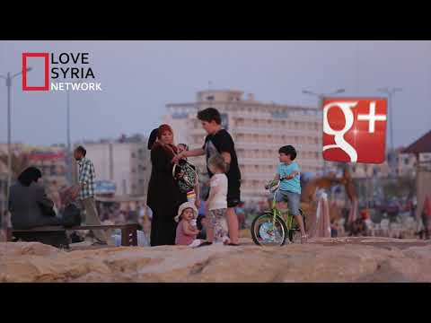 Corniche of Tartous HD | كورنيش طرطوس