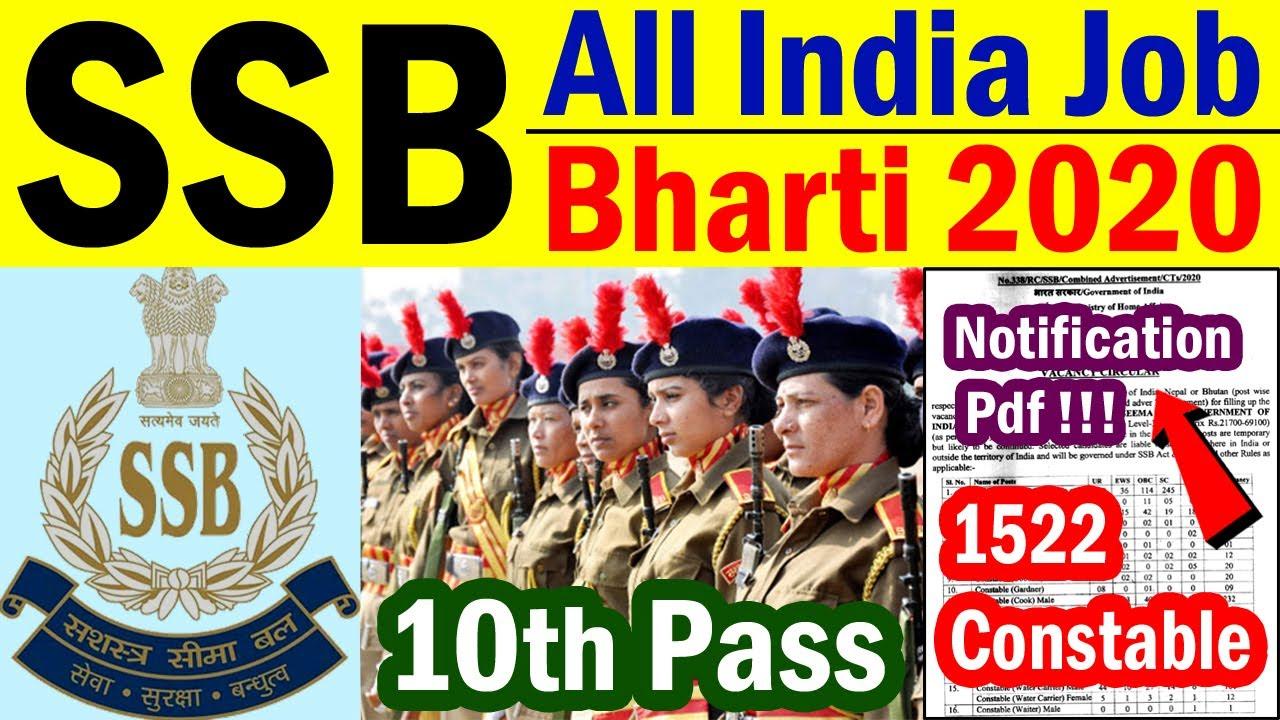 SSB Recruitment 2020 Constable Notification Pdf Apply Online || SSB Driver Tradesman Bharti 2020