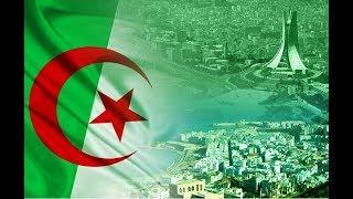 الأغنية  التي تؤثر في كل الجزائريين  رائعة و لن تمل من سماعها مليون مرة