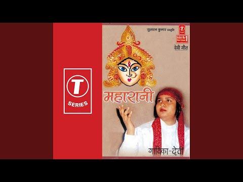 Devi Bhaili Dumri Ke Phool