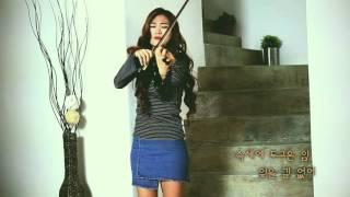 수덕사의 여승 - 조아람 전자바이올린 연주