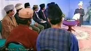 Islam Ahmadiyyat - Bangla Q/A session -1999-10-02 - Part 5/6