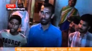 Black Man In Thiruvanathauram kerala