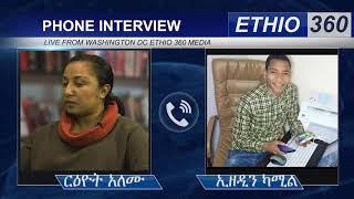 Ethio 360 Special Program Reeyot With Ezedin Kamil Saturday Oct Oct 24, 2020