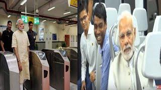 PM Modi boards Delhi Metro, Travel Dhaula Kuan to Dwarka | Oneindia News