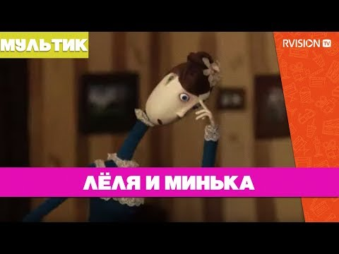 Мультфильм по зощенко