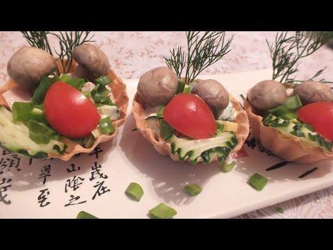 Тарталетки с салатом и грибами  рецепты закуска с грибами