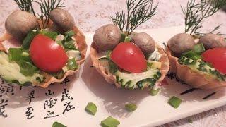 Новогодние рецепты Тарталетки с салатом и грибами  рецепты закуска с грибами