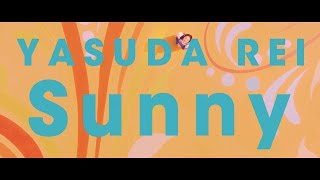 安田レイ 『Sunny』Music Video (フジテレビ系 火9ドラマ「健康で文化的な最低限度の生活」オープニング曲)
