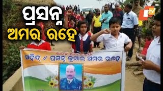 Pulwama Attack- Tragic aftermath grips family, villagers of martyred Odia jawan Prasanna Kumar Sahu
