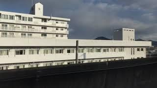 東北新幹線 E3系50B やまびこ50号 盛岡駅発車 2019年1月6日