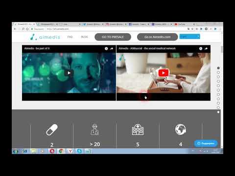 Aimedis - Это поддерживаемая блокчейн и смарт-контрактами медицинская экосистема