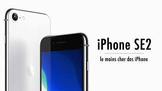 iPhone SE 2 (2020) Rumeurs