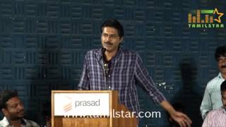 Anjala Movie Press Meet Part 2