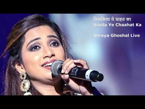 Silsila Ye Chaahat Ka || Devdas || Shreya Ghoshal || Live