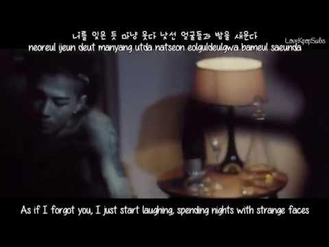 TAEYANG - 새벽한시 (1AM) M/V  [English subs + Romanization + Hangul] HD