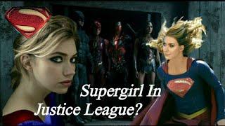 Supergirl In Justice League movie?