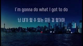 Clean Bandit - Rockabye (한국어 가사/해석/자막)