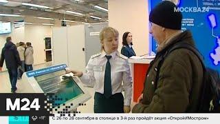 Госдума приняла закон об информировании налогоплательщиков о долгах - Москва 24
