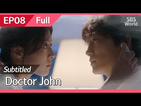 [CC/FULL] Doctor John EP08 | 의사요한