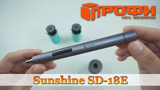 Электрическая отвёртка Sunshine SD-18E / Обзор / Профи