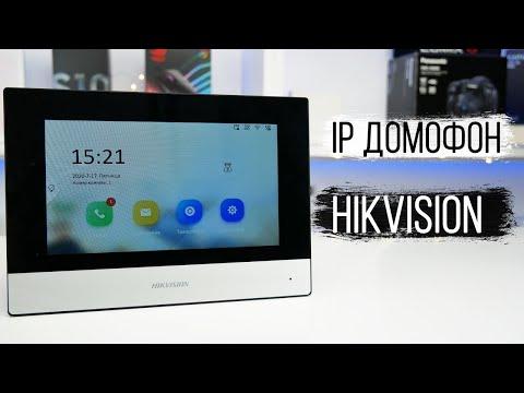 Огляд домофона Hikvision DS-KH6320-TE1 та панелі виклику Hikvision DS-KV6113-WPE1
