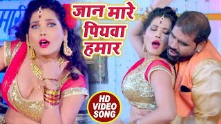 Sexy Seema Singh Navel Songs (UpToDate)