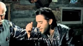 İsmail Yk - Git hadi git Subtitle Kurdish / Zhernwsi Kurdi . Kurdish Subtitle / GORANI TURKI XOSH