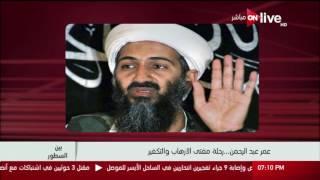شاهد.. أماني الخياط  عن دفن عمر عبد الرحمن بمصر: