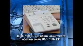 Интервью адвоката Упорова TV АТН(, 2012-09-04T03:53:55.000Z)